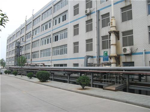 山东金城柯瑞化学betwayApp800t/a头孢克肟侧链酸活性酯产业化
